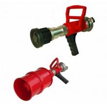 Стволы ручные пожарные СРП-50А