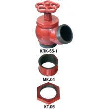 Клапан пожарного крана КПК-65-1-ВЧ-А 1,6 МПа комплект № 1