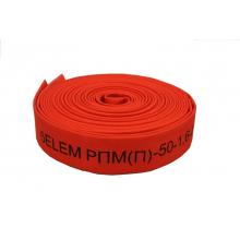 Рукав напорный латексированный РПМ (П)-25-1,6-ИМ-УХЛ1 (5ELEM)